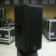 Meyer Sound UPJ-1P